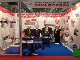 نمایشگاه صنعت ترکیه - پایابرش- ماشین سازی پایابرش- پایابرش ویژن-نمایشگاه ترکیه-پرس برک-دستگاه لیزر-رو